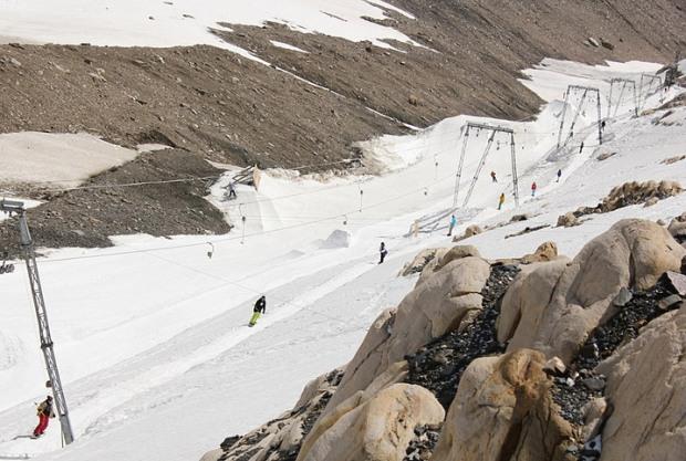 Il primo bowl snowpark